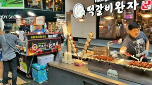 Food stall in Myeongdong